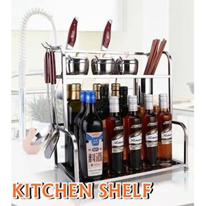 KITCHEN SHELF N00818