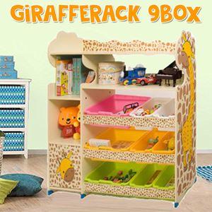 New GiraffeRack 9Box
