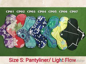 Qissara Bamboo Charcoal Cloth Pad - Size S