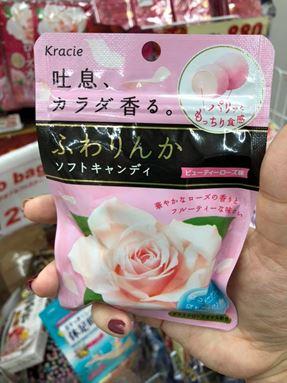 Japan kracie神奇口香糖情侣约会玫瑰花味香体糖果 Beauty Rose Fuwarinka Soft Candy