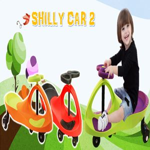 SHILLY CAR 2