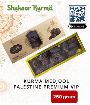 Kurma MEDJOUL PREMIUM PALESTINE 250gram