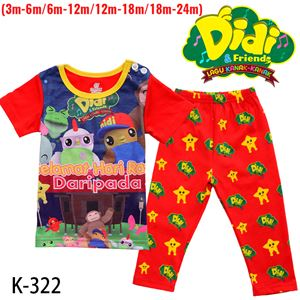 CALUBY K-322 Didi & Friends Pyjamas (3M-24M)