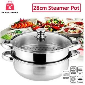 Luxury Steam Pot (Periuk Kukus)