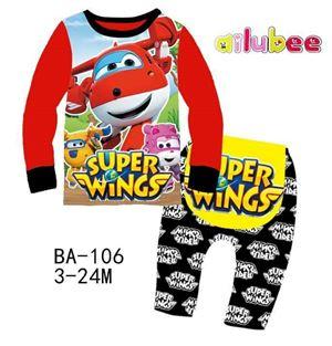 Pyjamas Super Wing