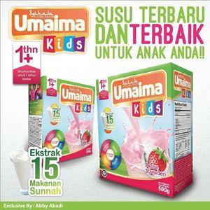 UMAIMA KIDS (Strawberry)