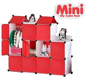 MINI PLAIN DIY 11 Cube READY STOCK