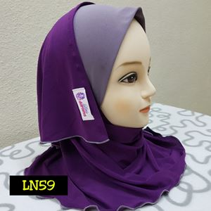 Shawl LD Plain (LN59)
