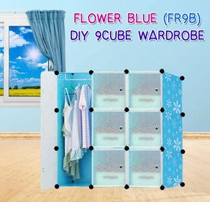 Flower Blue DIY 9C CUBE WARDROBE (FR9B)