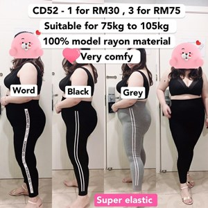 CD52 Ready Stock *Waist 90 to 125cm , Hip up to 140cm
