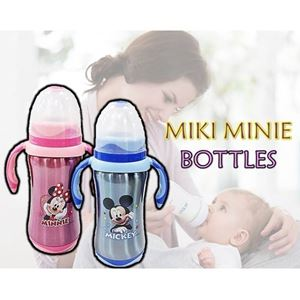 MIKI MINIE BOTTLES 260ML N00766