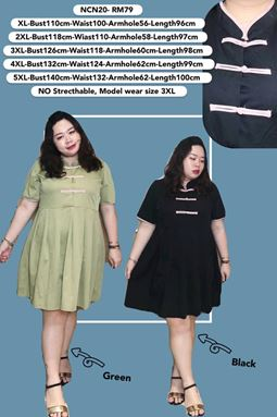 NCN20 *Bust 42 to 55 inch/ 110- 140cm