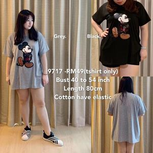 9717 Ready Stock *Bust 40 to 54 inch/ 101-137cm