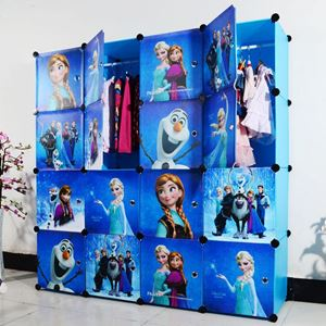 FROZEN BLUE 16C DIY WARDROBE (FZ16B)