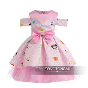 BB31 TongTongMi - PINK  ( size 100-150 )