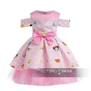 BB31 TongTongMi - PINK  ( size 100-150 )