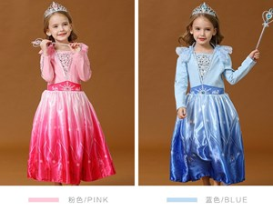 3410051  FROZEN DRESS - BLUE / PINK ( SIZE 110-160 )