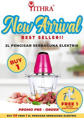 ELECTRIC MEAT GRINDER - ROSE PINK