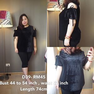 D39 *Ready Stock *Bust 44-54 inch