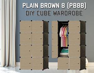 Plain Brown 8C DIY Wardrobe (PB8B)