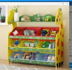 6BIG+3SMALL Giraffe Storage Rack@Multipurpose Rack@Toys Rack with 9Bins