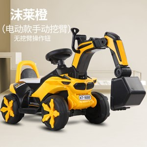 Kid Excavator 2.0 Push/Electric Toy