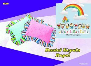 BANTAL KEPALA BAYI MINKY-ROPOL