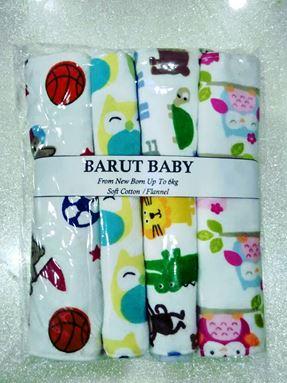 Barut Bayi (random print/plain)