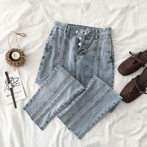 Raw Edge Straight Jeans