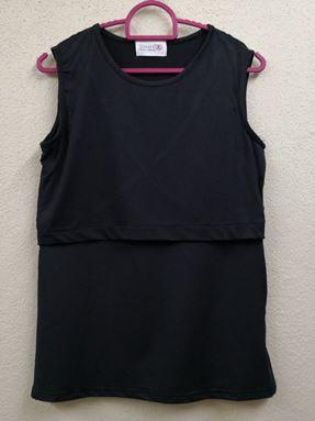 Sleeveless Nursing Inner (Black)  - Size XS hingga saiz 4XL