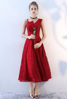 Elegant Lace Banquet Dress