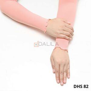 DALILA - DHS 82