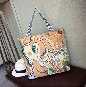 Canvas Casual Bag