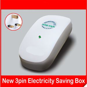 ELECTRICITY SAVING BOX (PUTIH)
