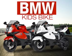BMW Kids Bike