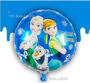 PARTY BALLOON ( FROZEN BLUE )