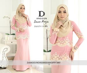 Kurung Saree Pooja Dusty Pink