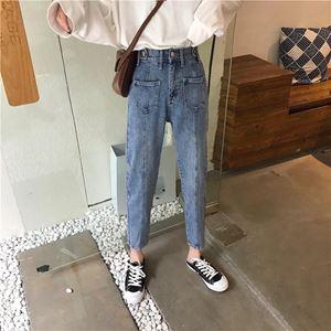 Goo Korean Jeans