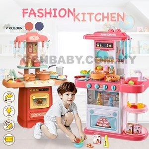 FASHION KITCHEN