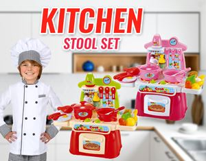 KITCHEN STOOL SET