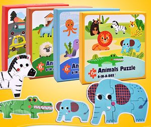 PUZZLE BOOK N01076