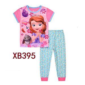 CALUBY XB395 Kids Pyjama (2-7 tahun)