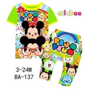 Green Disney Tsum Tsum Baby Set