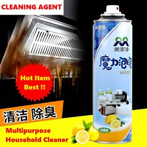 CLEANING AGENT Multipurpose Household Cleaner