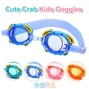 Cute Crab ( Ketam ) kids goggles ( 3-15yr)FREE Bubble wrap