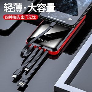 POWER BANK   ( 20000 mAH )