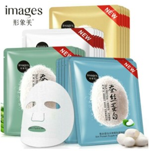 Images Silk Protein Moisturizing Hydrating Facial Mask