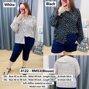 4122 * Ready Stock * Bust 42 to 50inch /106 - 127cm