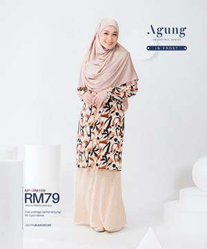 NEW LOOK AGUNG GEOMETRIC SERIES IN FROST