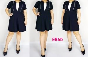 EB65 *Bust 40-48 inches (100-122CM)